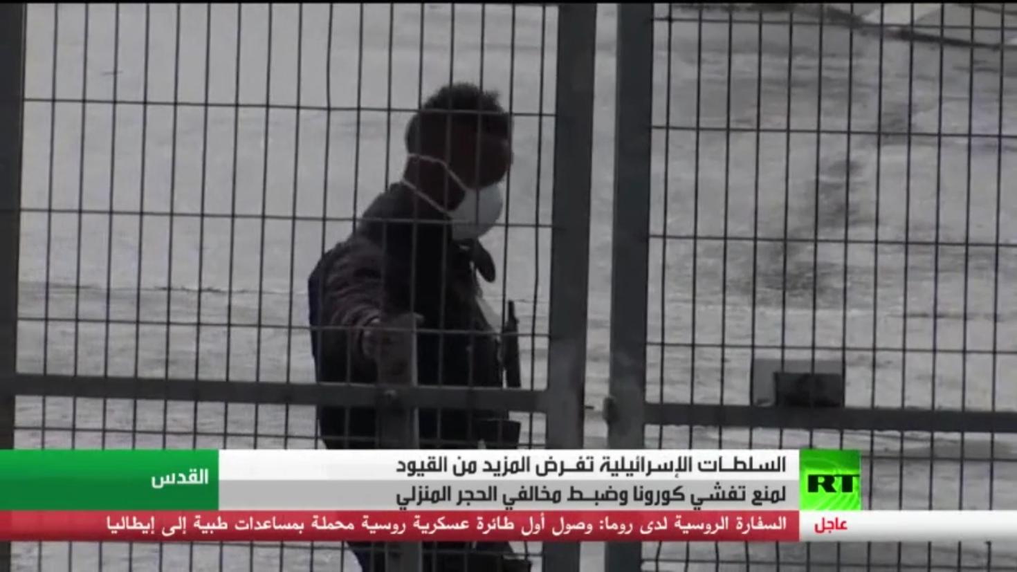 مزيد من القيود على الإسرائيليين لوقف كورونا