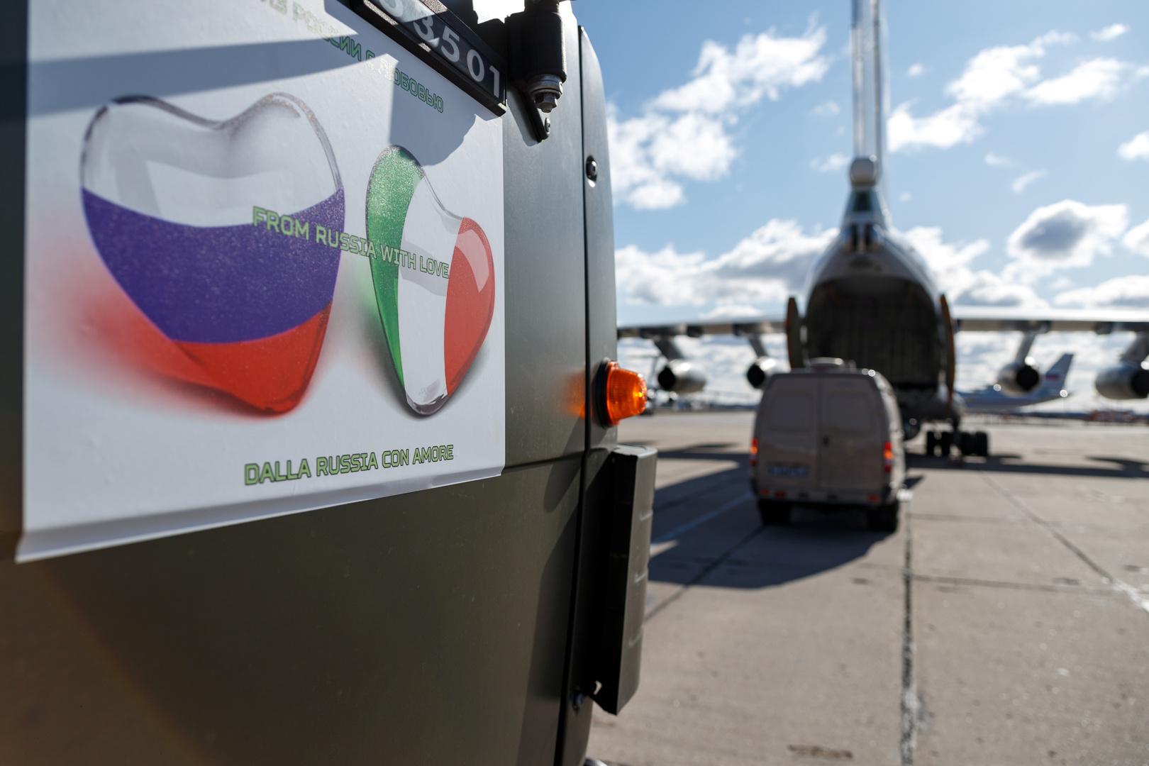 قوات طبية روسية خاصة تساعد في إنقاذ إيطاليا من الموت
