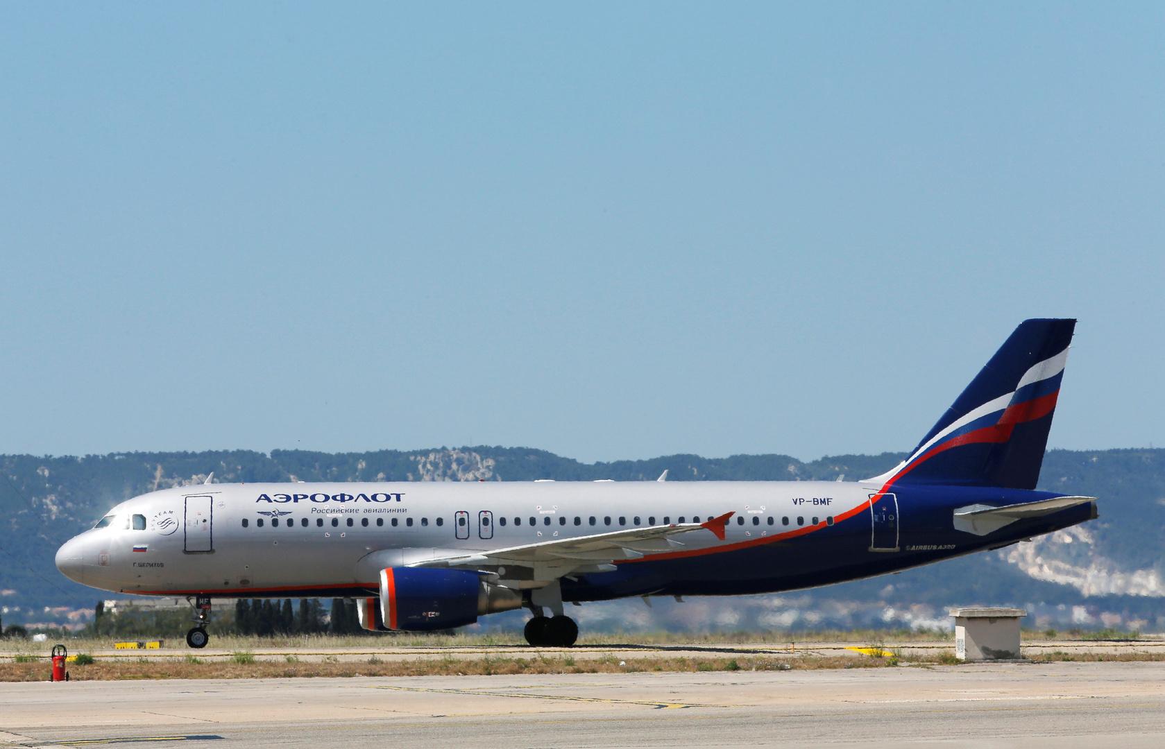 طائرة تابعة لشركة ايروفلوت الروسية