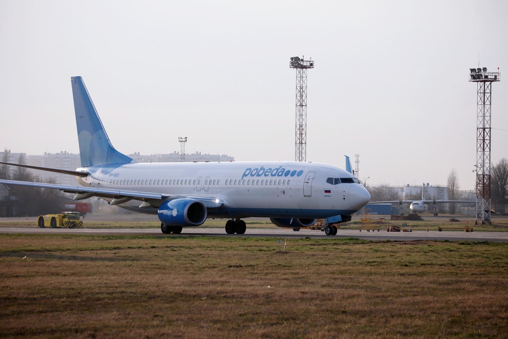 الإمارات تلغي تصريح رحلة طيران لإعادة مواطنين روس من دبي