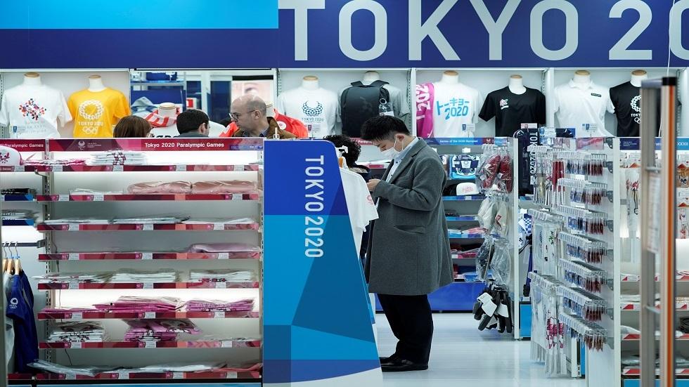 طوكيو - اليابان