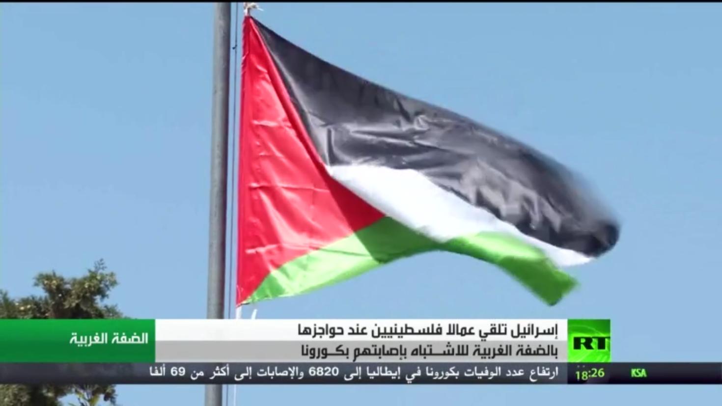 معاناة العمالة الفلسطينية في إسرائيل