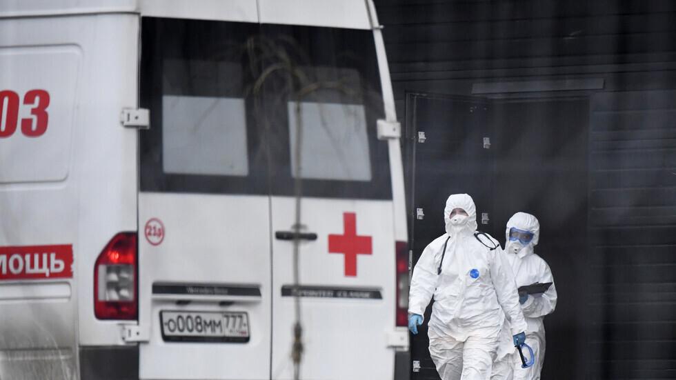 السلطات الروسية: تسجيل أول حالتي وفاة بفيروس كورونا في روسيا