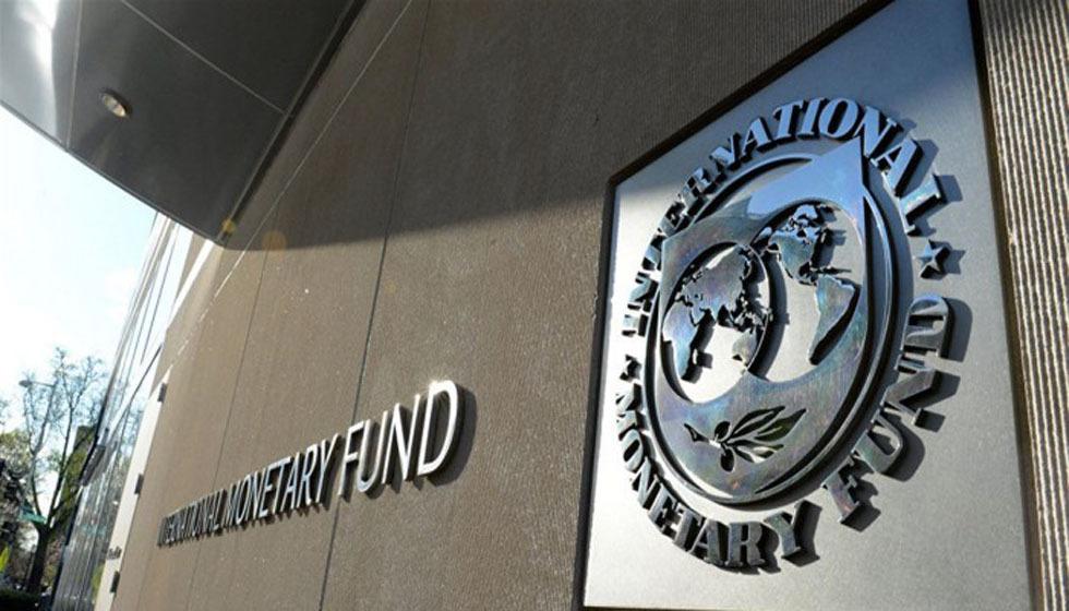 صندوق النقد الدولي يوافق على قرض بقيمة 1.3 مليار دولار للأردن
