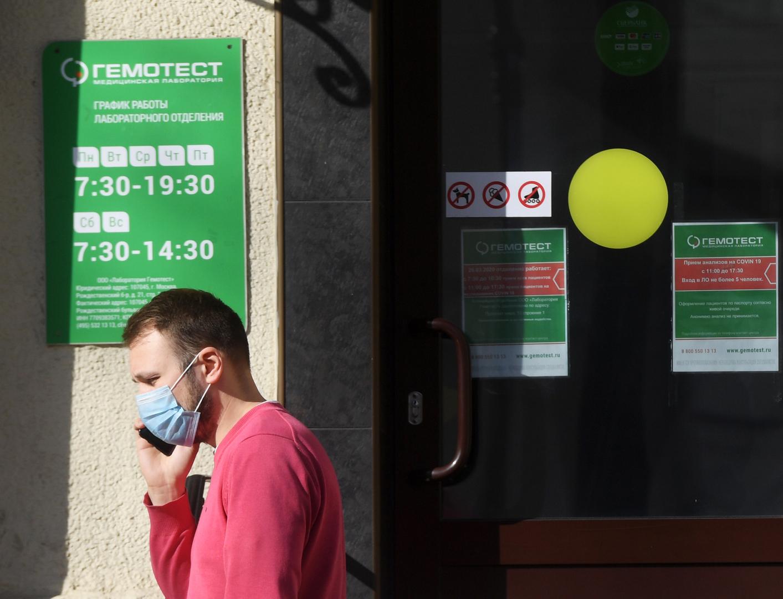 إغلاق المطاعم والمقاهي.. موسكو تتخذ إجراءات إضافية لمكافحة كورونا وتستثني عددا من الأنشطة