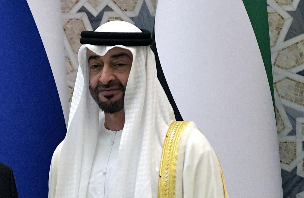 الإمارات تشارك في قمة العشرين الافتراضية حول كورونا