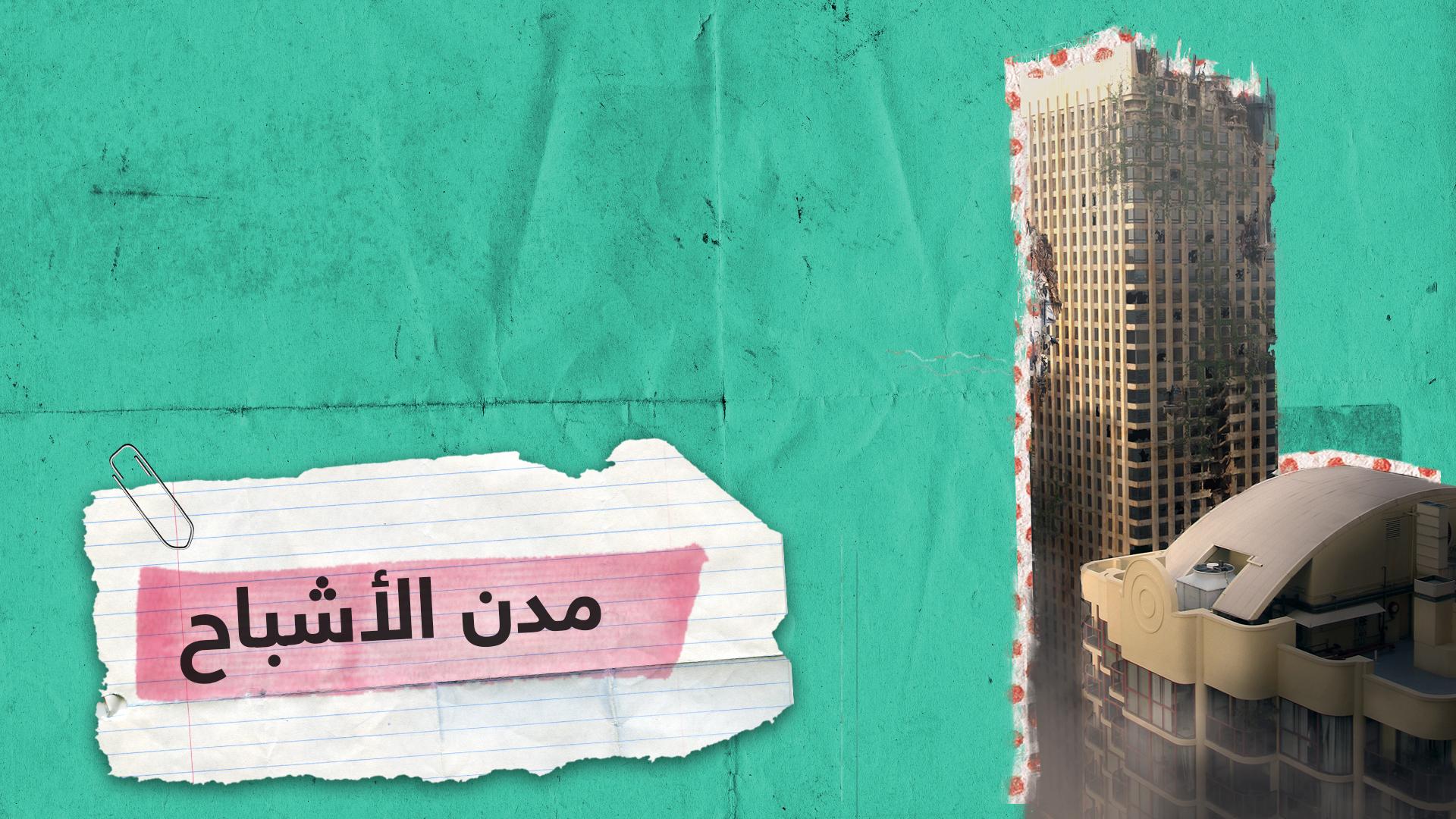 كيف غير كورونا وجه أشهر مدن العالم