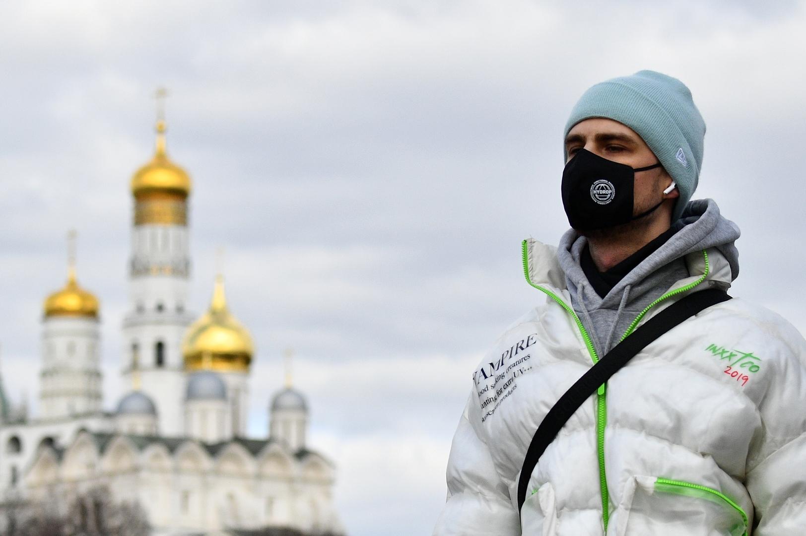 روسيا تطالب