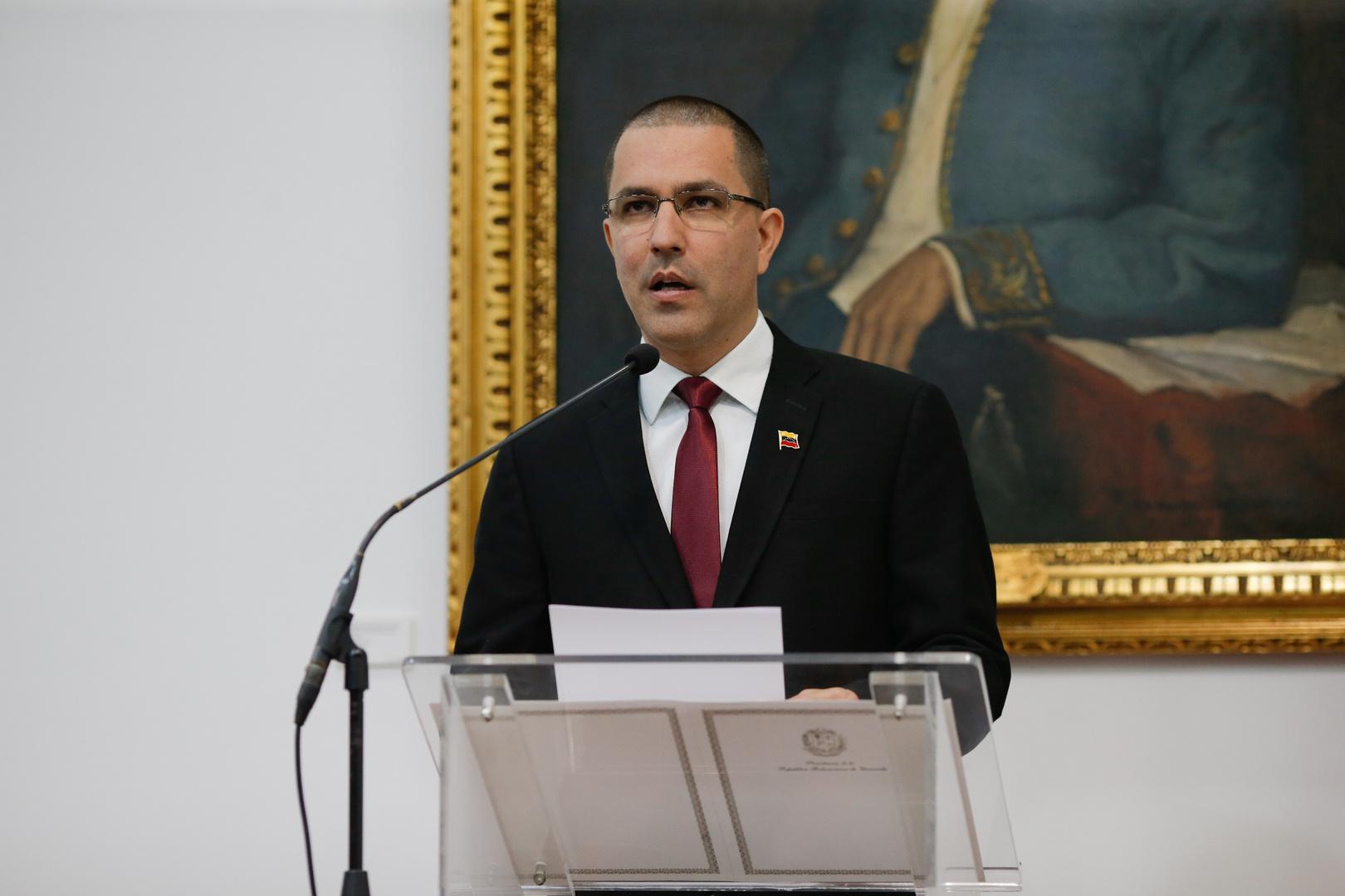 وزير الخارجية الفنزويلي خورخيه أرياسا