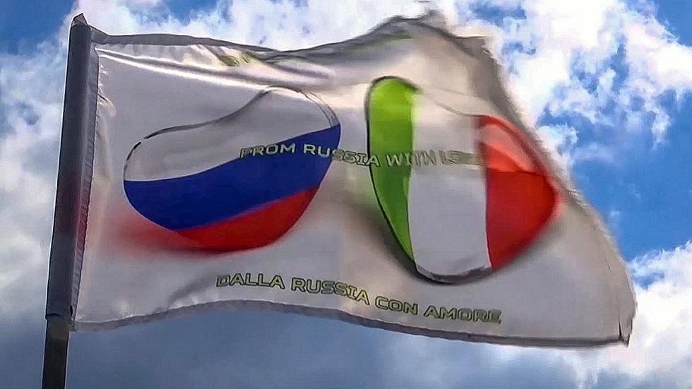 أخصائيون عسكريون روس يبدأون اليوم العمل على مكافحة كورونا في إيطاليا