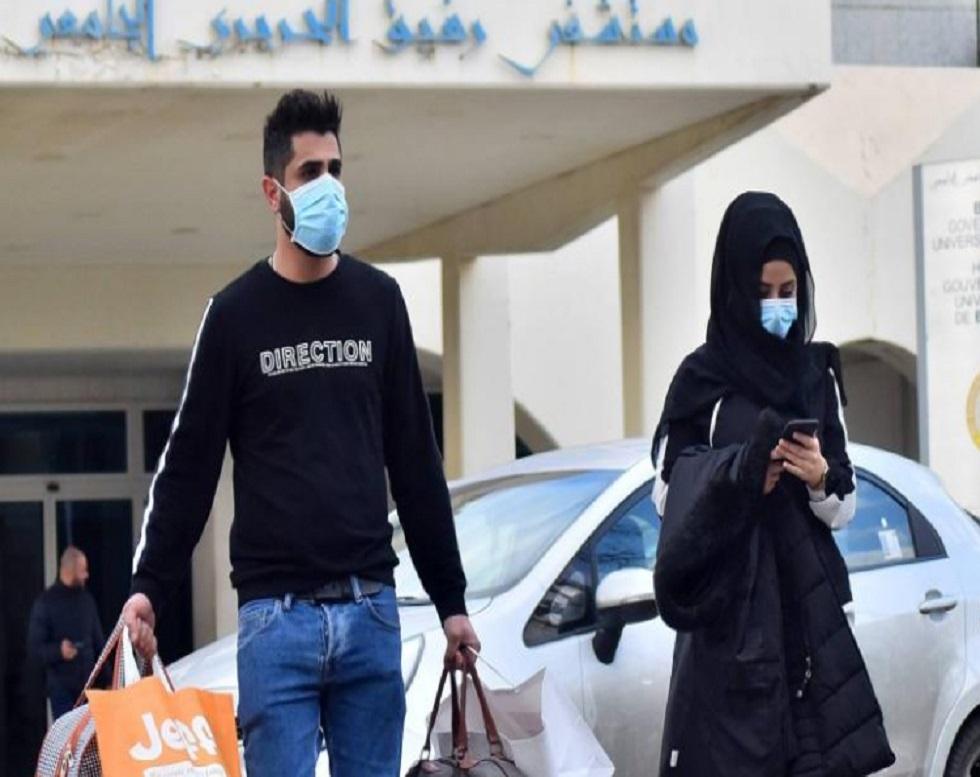 كورونا.. 23 إصابة جديدة في لبنان ووفاة واحدة وحظر التجول ليلا