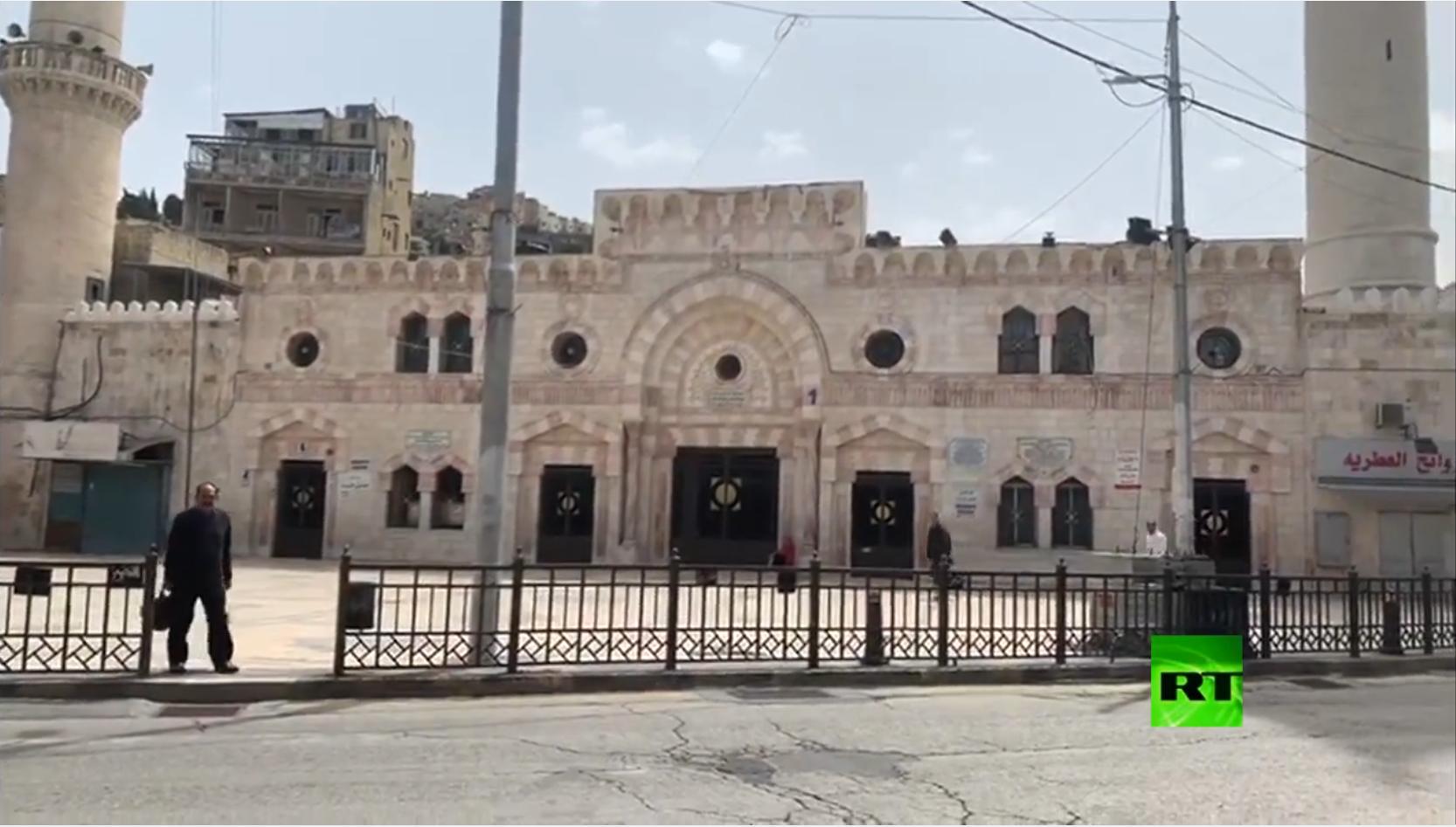 بسبب كورونا.. مساجد الأردن مغلقة وخطبة الجمعة عبر التلفاز فقط