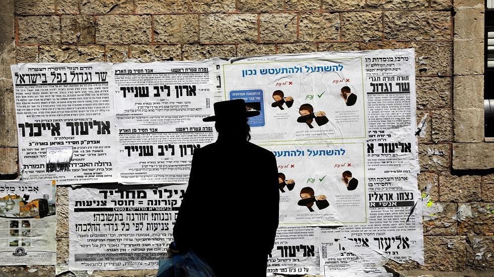 إسرائيلي في بلدة القدس القديمة يراقب إعلانات كورونا ـ أرشيف
