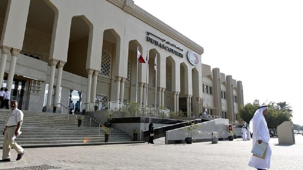 مجمع المحاكم في دبي بالإمارات - أرشيف