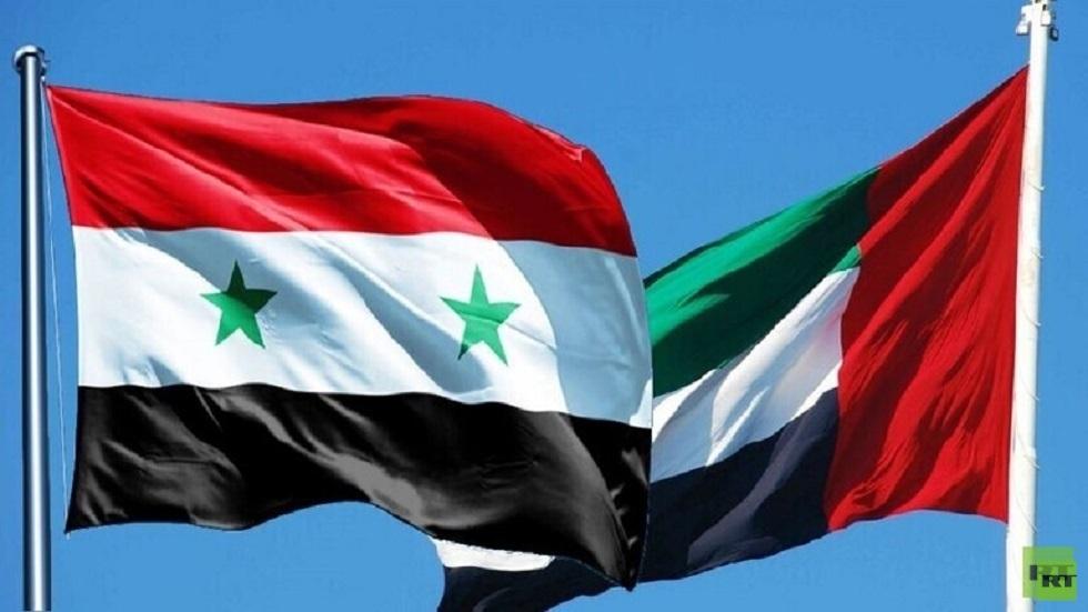 علمي سوريا والإمارات
