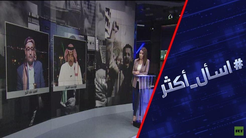 اليمن.. ما فرص تبادل الأسرى في زمن كورونا؟