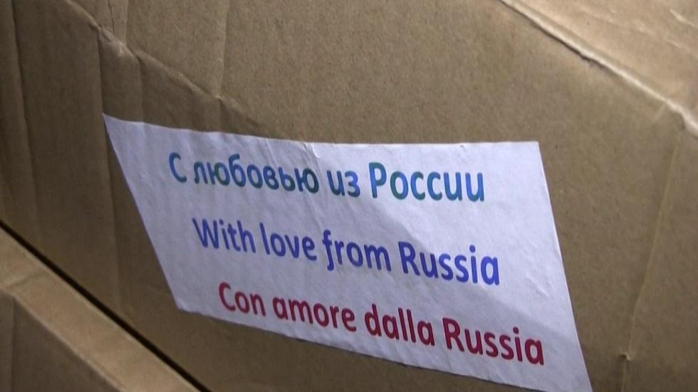 روما.. الفرق الروسية تواصل عملها في بيرغامو