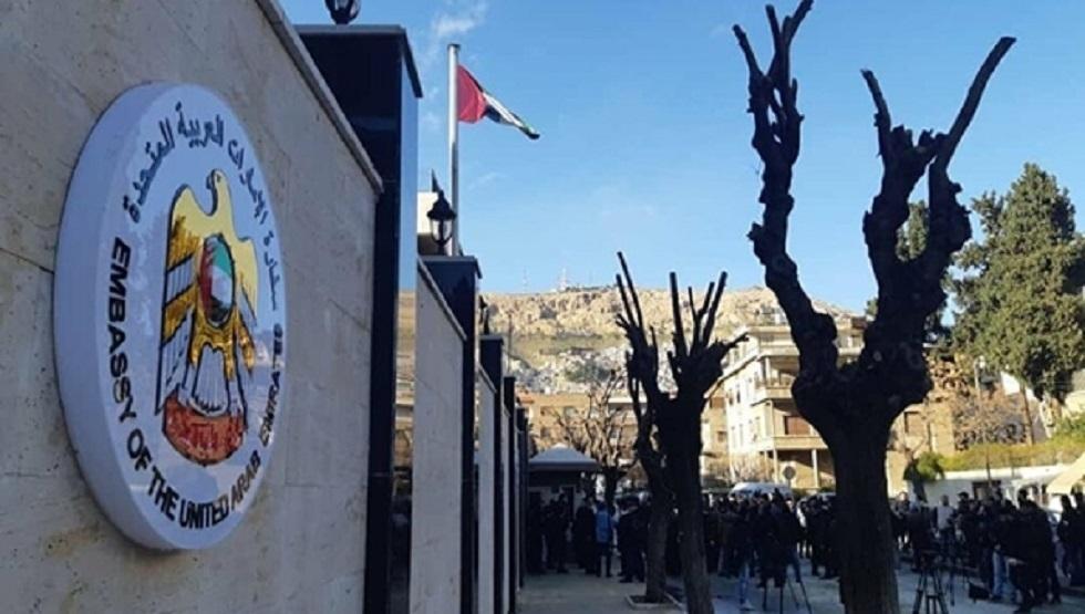 السفارة الإماراتية في دمشق من أوائل السفارات التي أعيد افتتاحها