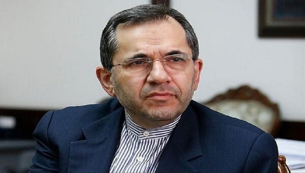 مندوب إيران الدائم في الأمم المتحدة