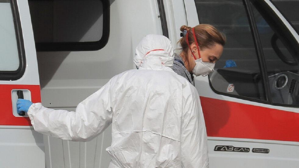 عدد الإصابات بكورونا في روسيا يرتفع إلى 1264
