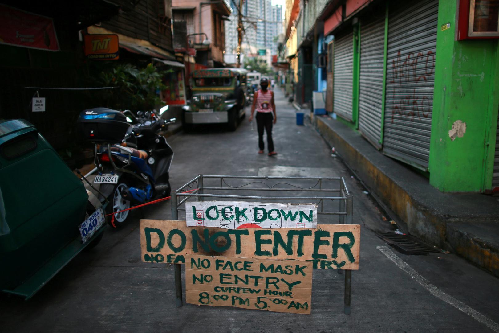 في ارتفاع قياسي.. 14 وفاة جديدة بكورونا في الفلبين وعدد المصابين يتجاوز الـ1000