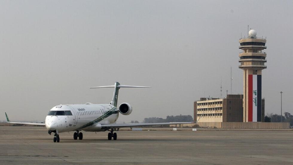 مطار بغداد الدولي - العراق - أرشيف
