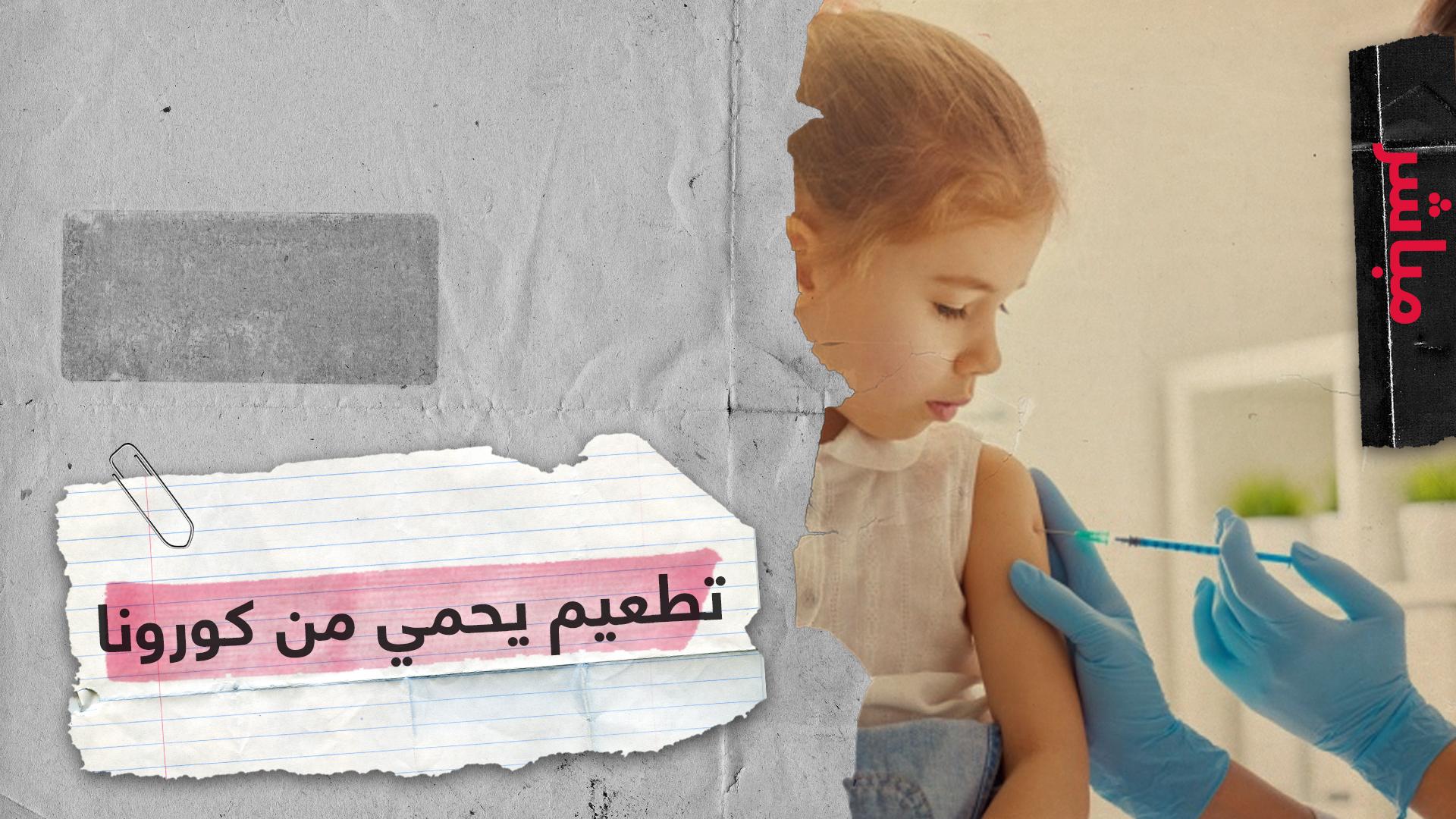 هل لقاح مرض السل هو سبب قلة الإصابة بكورونا عربيا؟