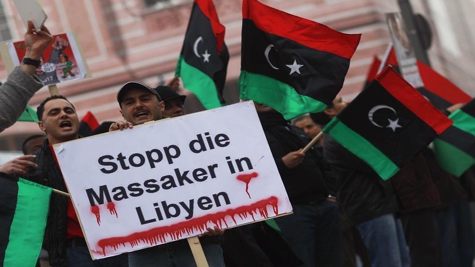 متظاهرون ليبيون يدعون لوقف المجزرة في بلادهم ـ أرشيف