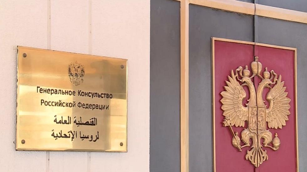 استمرار إجلاء السياح الروس من الإمارات