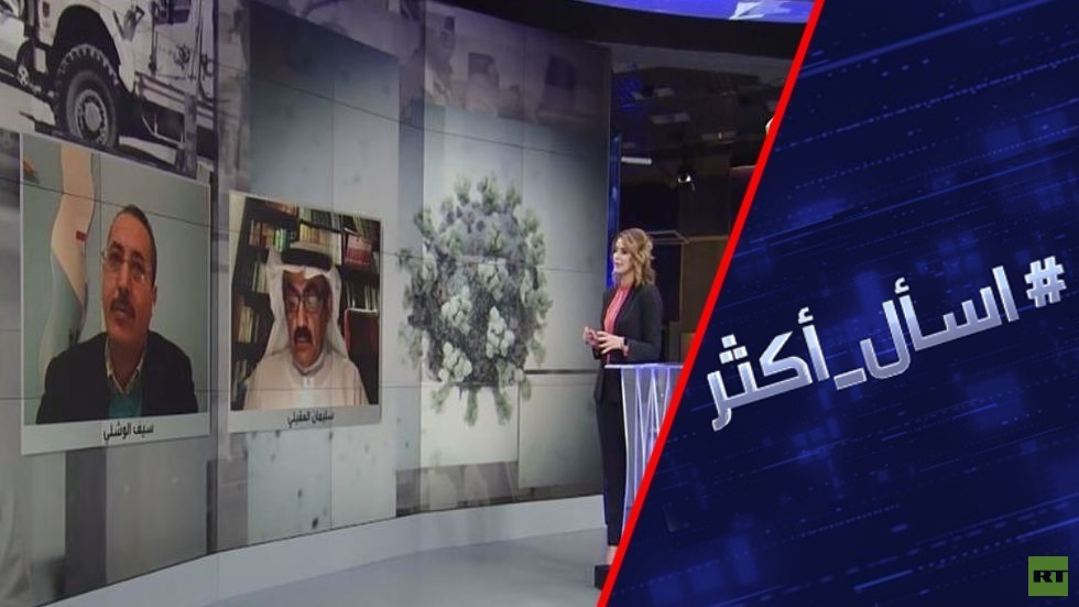 استمرار حرب اليمن رغم كورونا.. من المسؤول؟