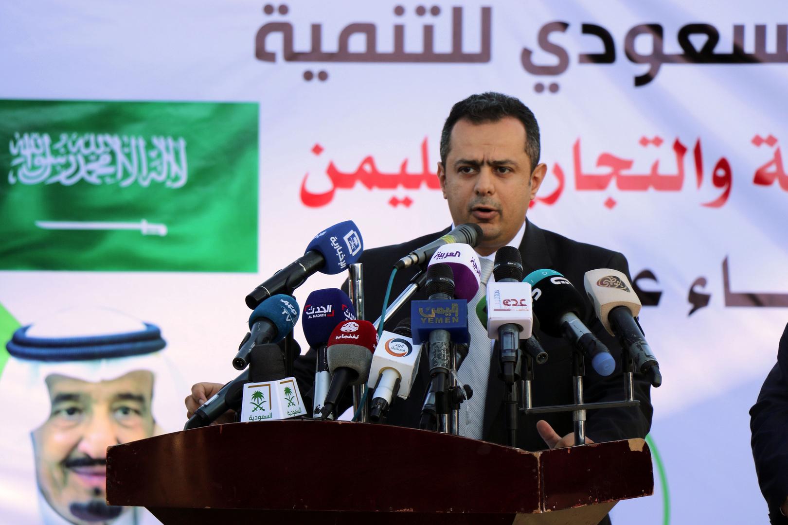 رئيس الحكومة اليمنية معين عبد الملك