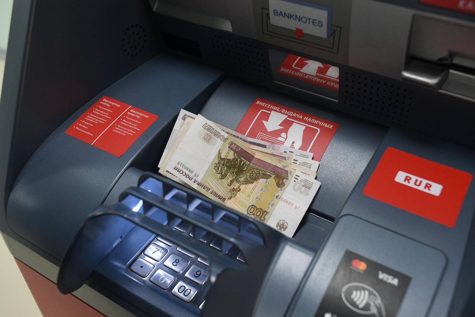 روسيا.. فرض ضريبة دخل على الودائع المصرفية