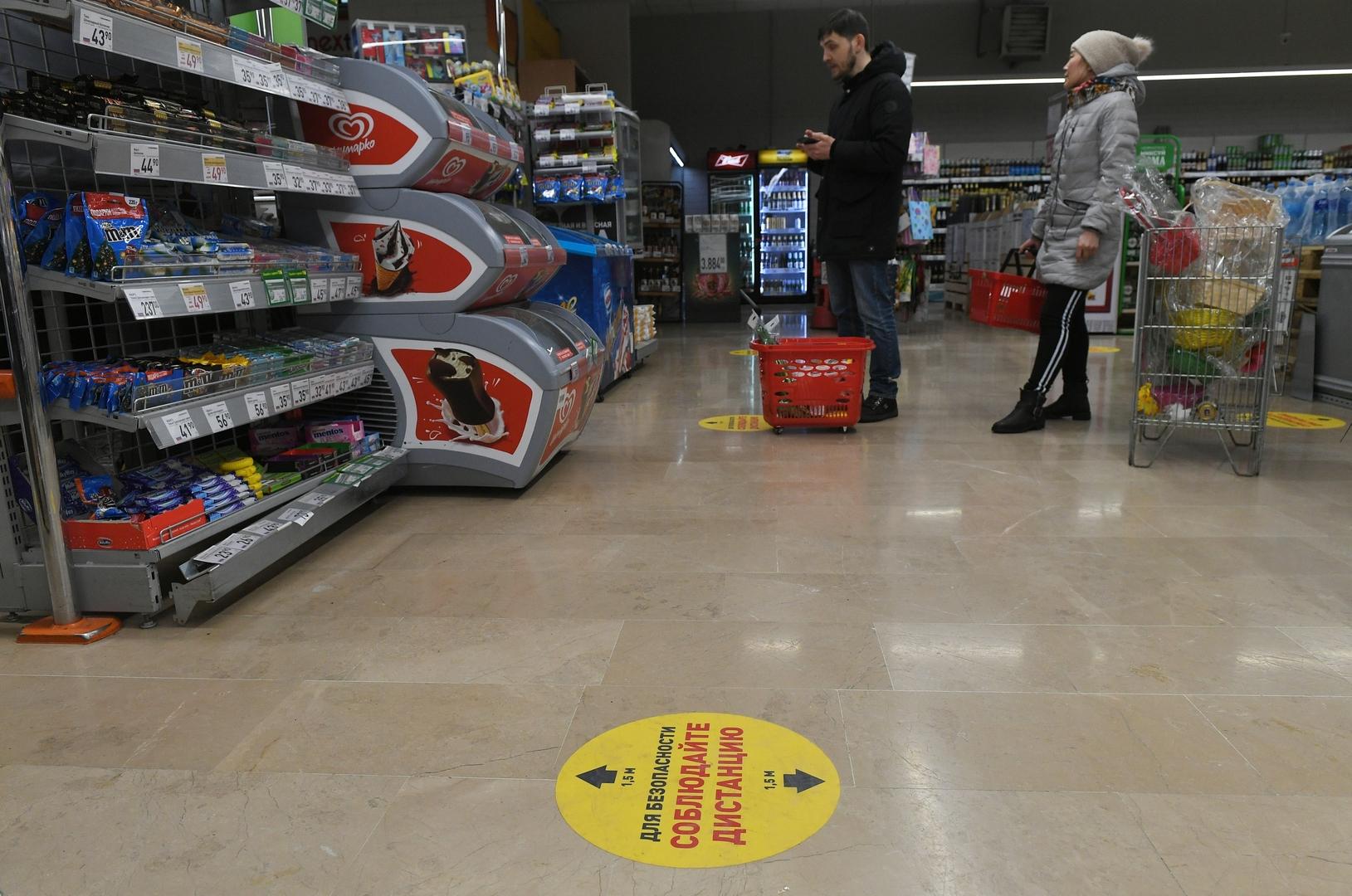 أغنى سيدات روسيا تدعو لإغلاق المتاجر الغذائية