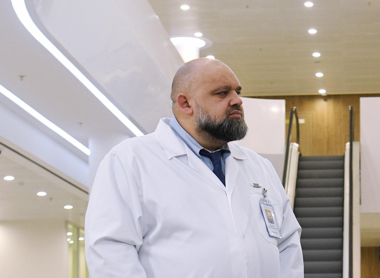 كبير الأطباء في مكافحة كورونا بموسكو مصاب بالفيروس