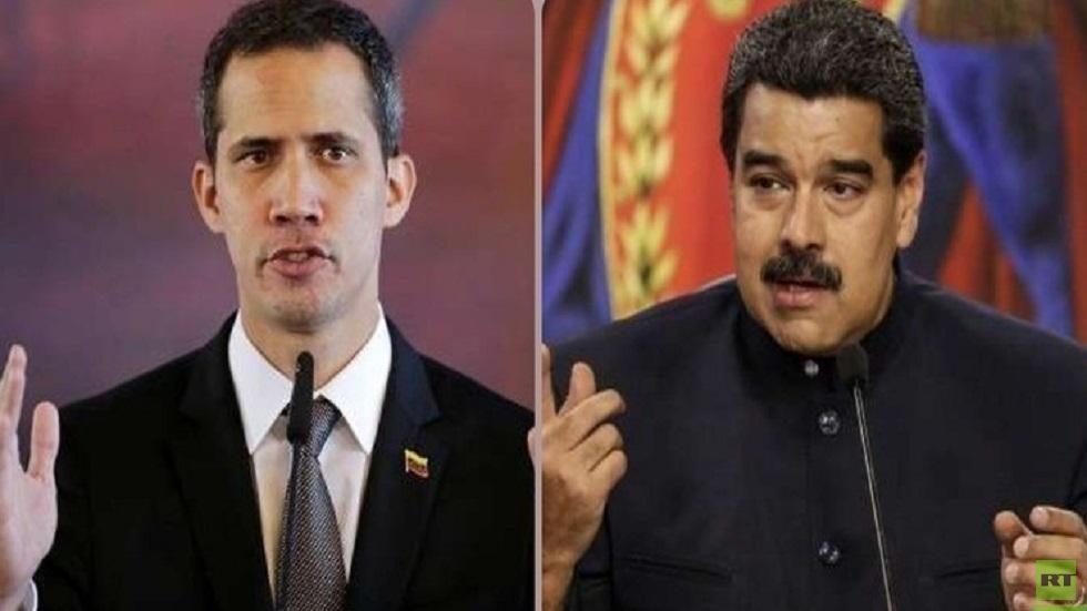 الرئيس الفنزويلي نيكولاس مادورو وزعيم المعارضة خوان غوايدو