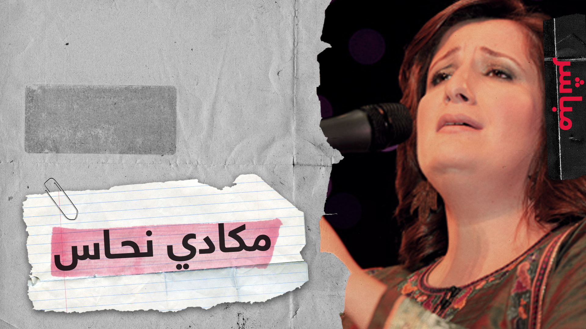 ضيفة RT Online الفنانة مكادي نحاس تروي قصة نجاحها وتشرح ظروف الحياة في الأردن في ظل كورونا