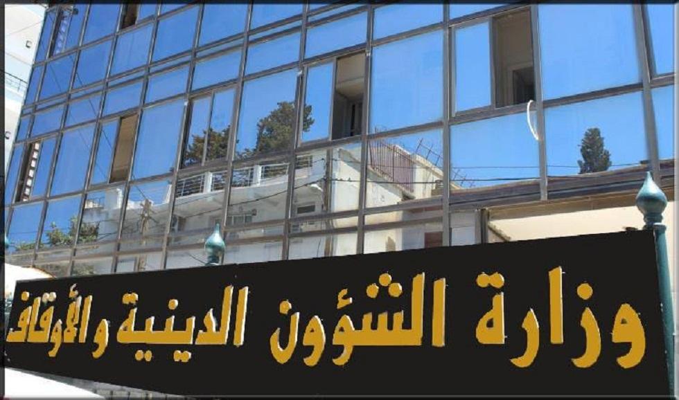 فتوى جزائرية تحرم نشر الشائعات حول كورونا