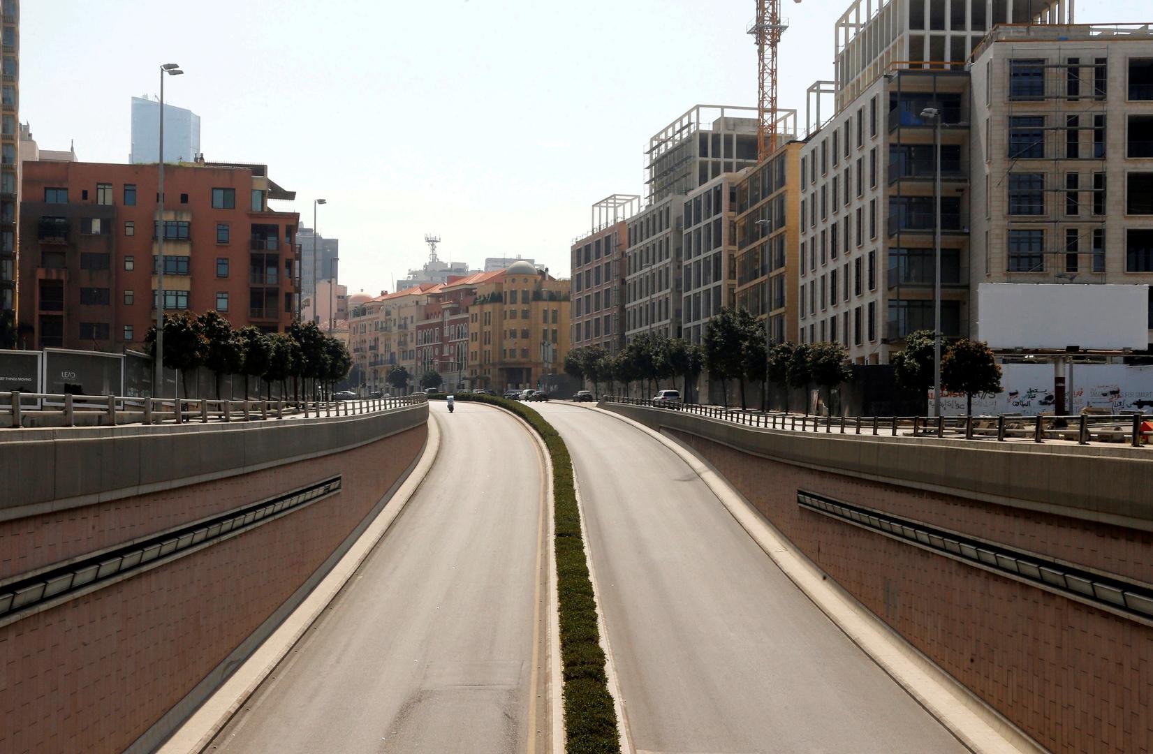 شوارع العاصمة اللبنانية بيروت خالية