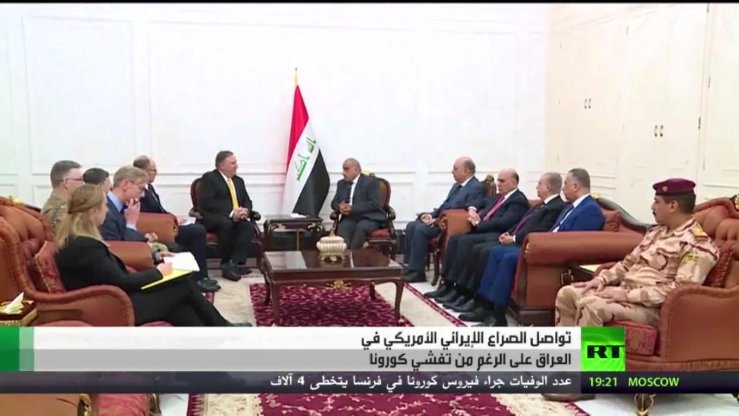العراق.. تحذير من أثر صراع واشنطن وطهران