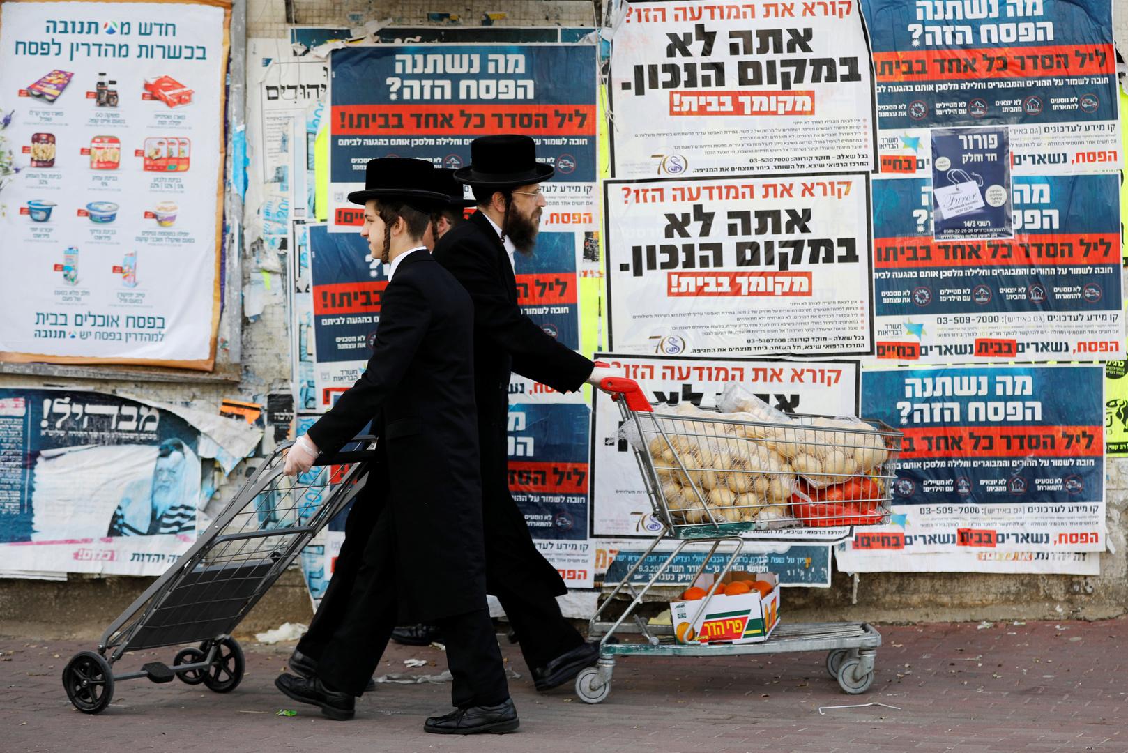 ارتفاع عدد المصابين بفيروس كورونا في إسرائيل إلى 7589 شخصا وعدد الوفيات إلى 42 حالة