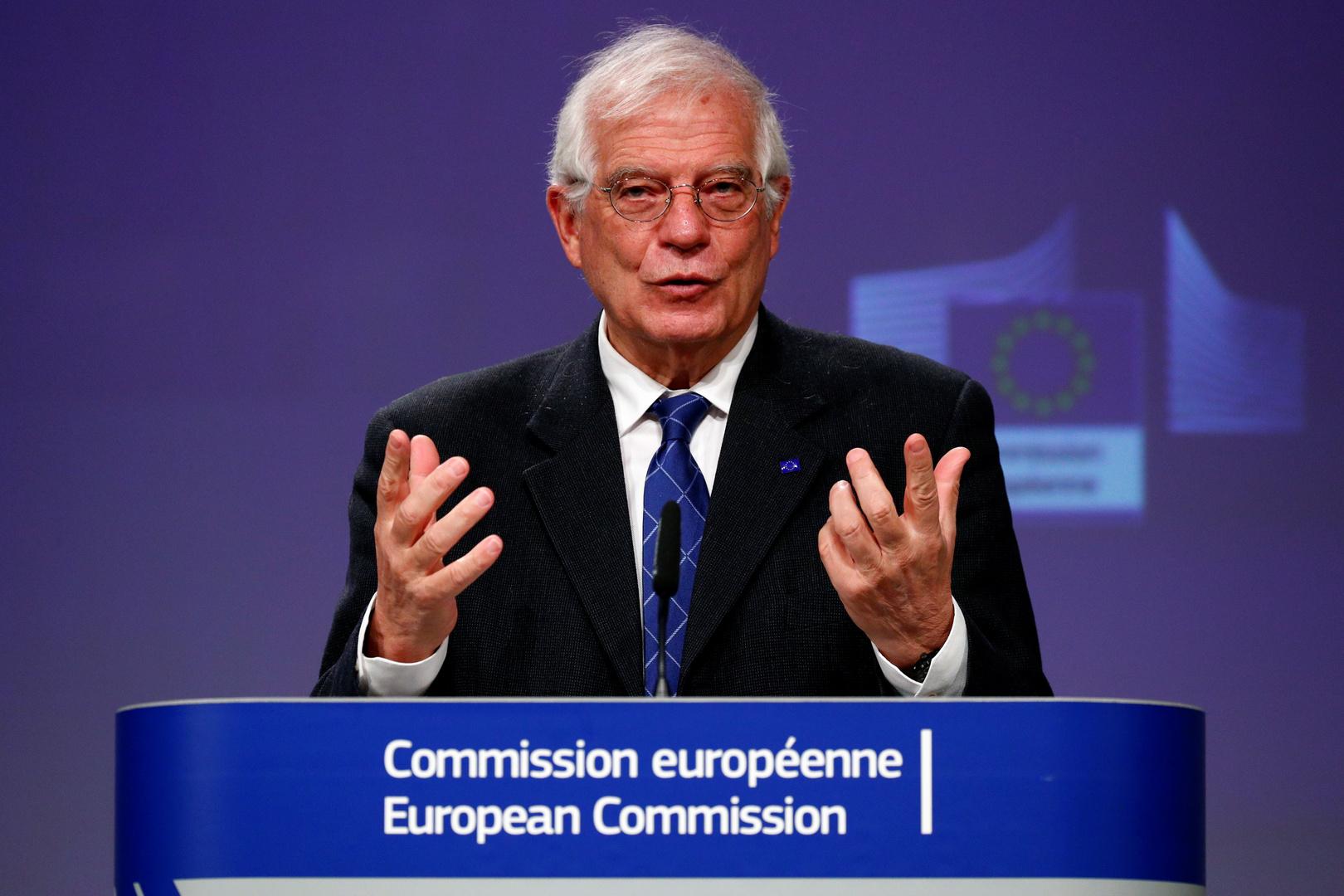 مفوض الاتحاد الأوروبي للسياسة الخارجية، جوزيب بوريل