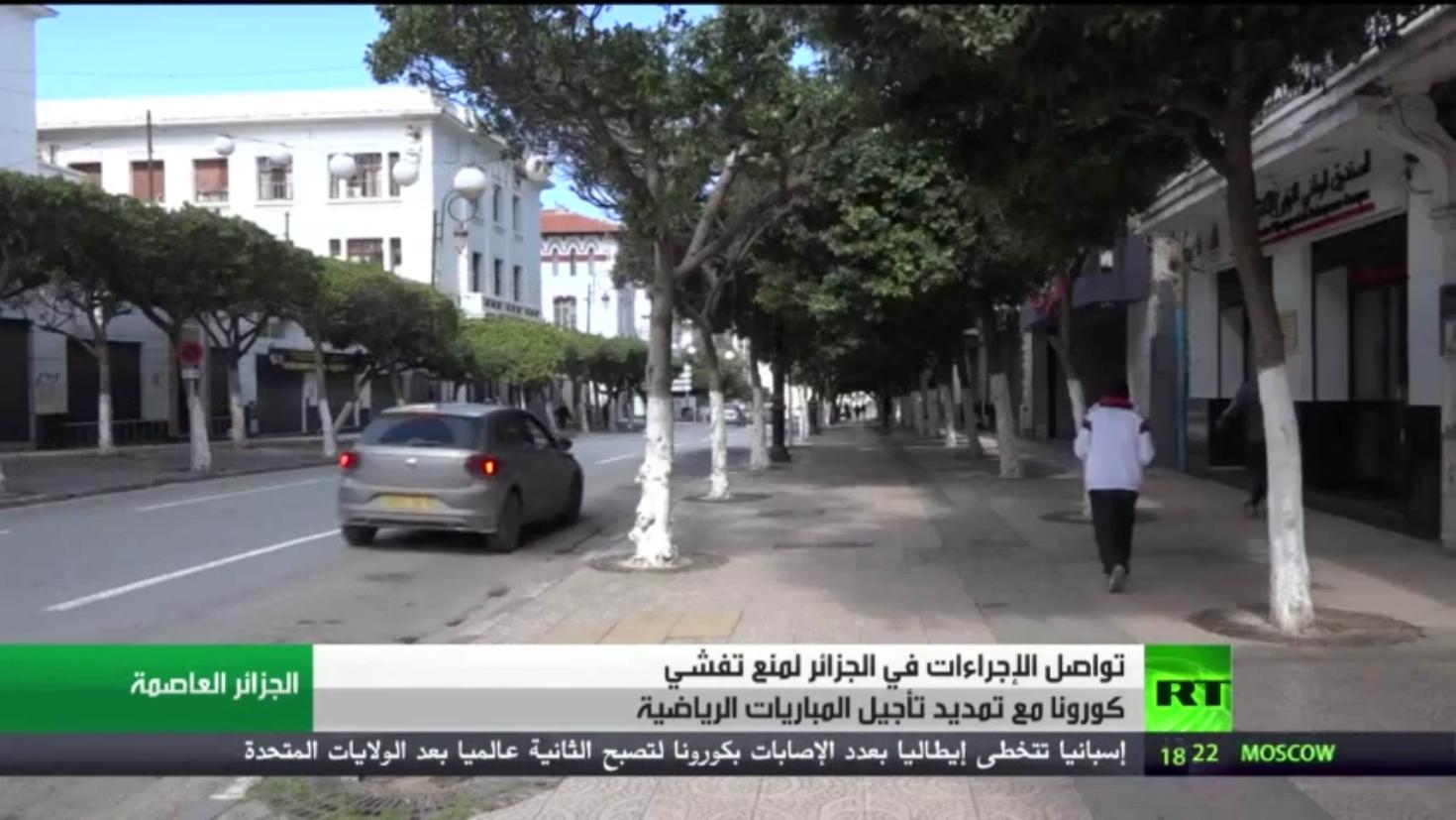 تواصل الإجراءات بالجزائر ضد كورونا