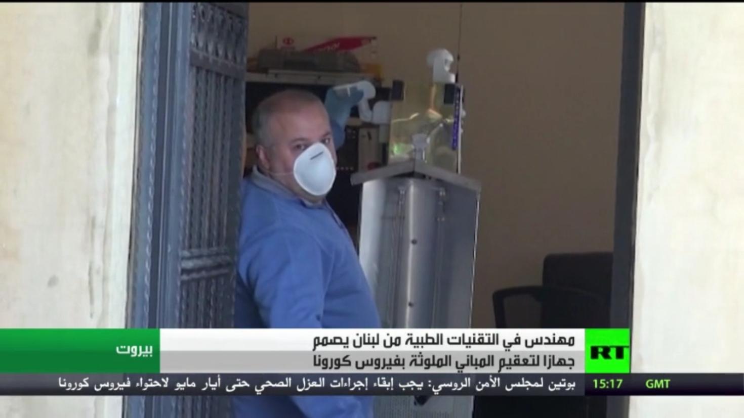 مهندس لبناني يصمم جهاز تعقيم ضد كورونا