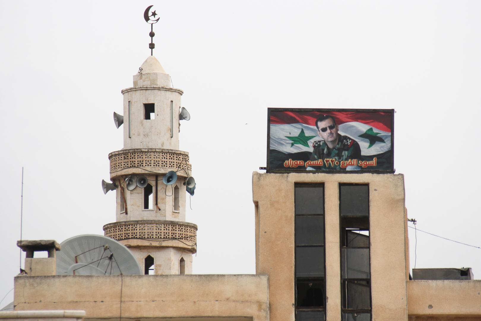 مدينة حماة السورية