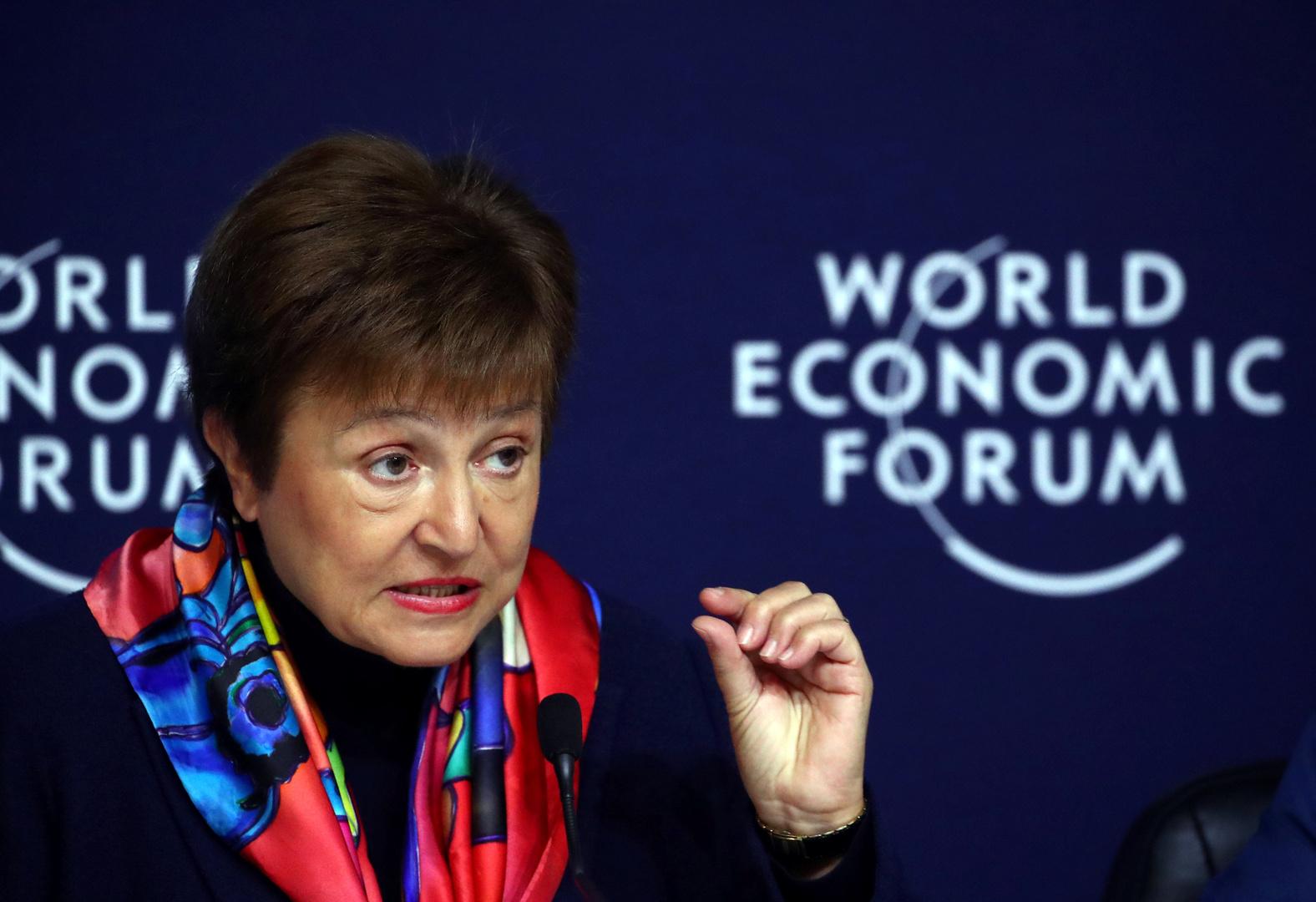 مديرة صندوق النقد الدولي كريستالينا غيورغييفا