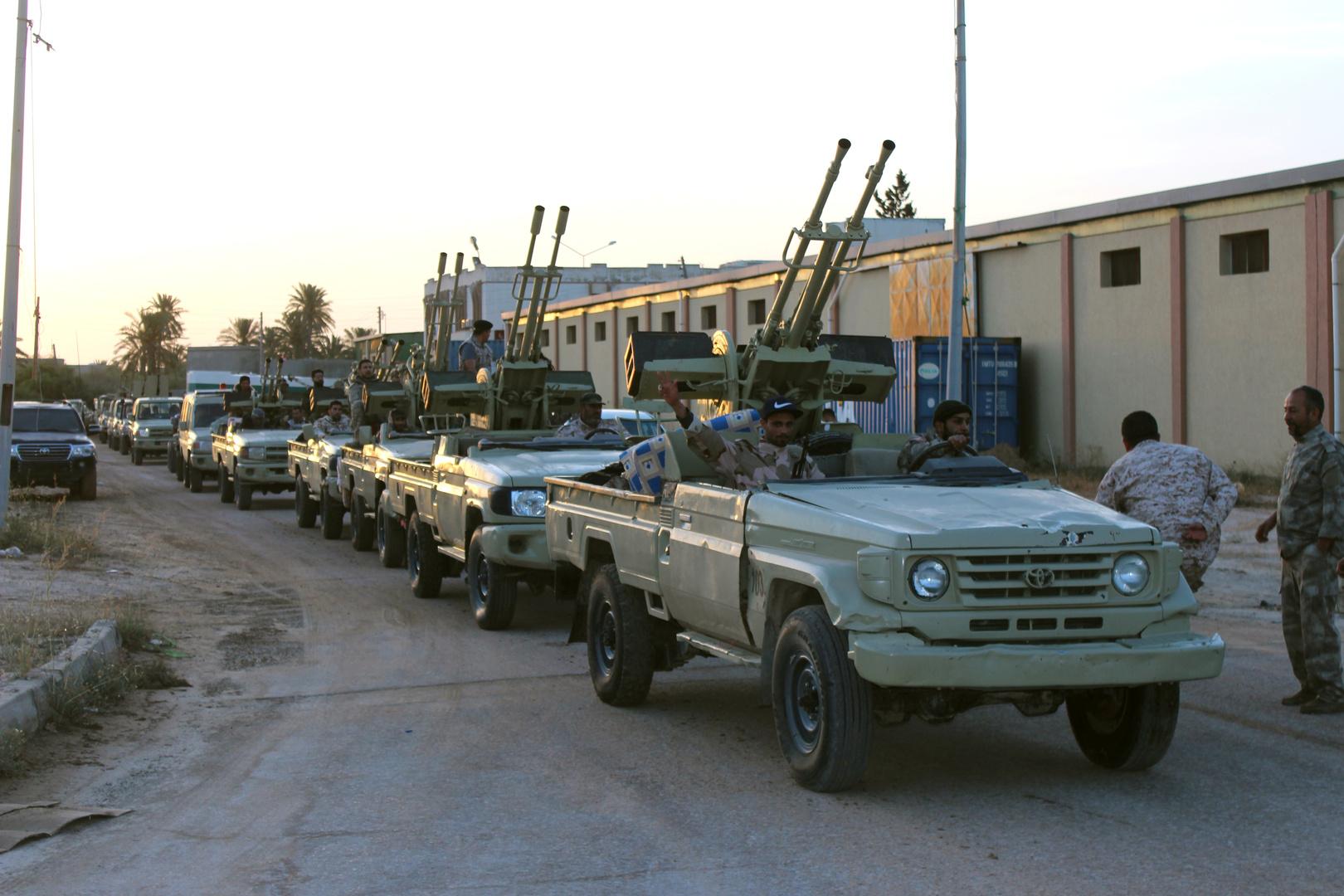 قوات حكومة الوفاق الليبية تطالب بملاحقة الدول الداعمة لحفتر وتصفها بـ
