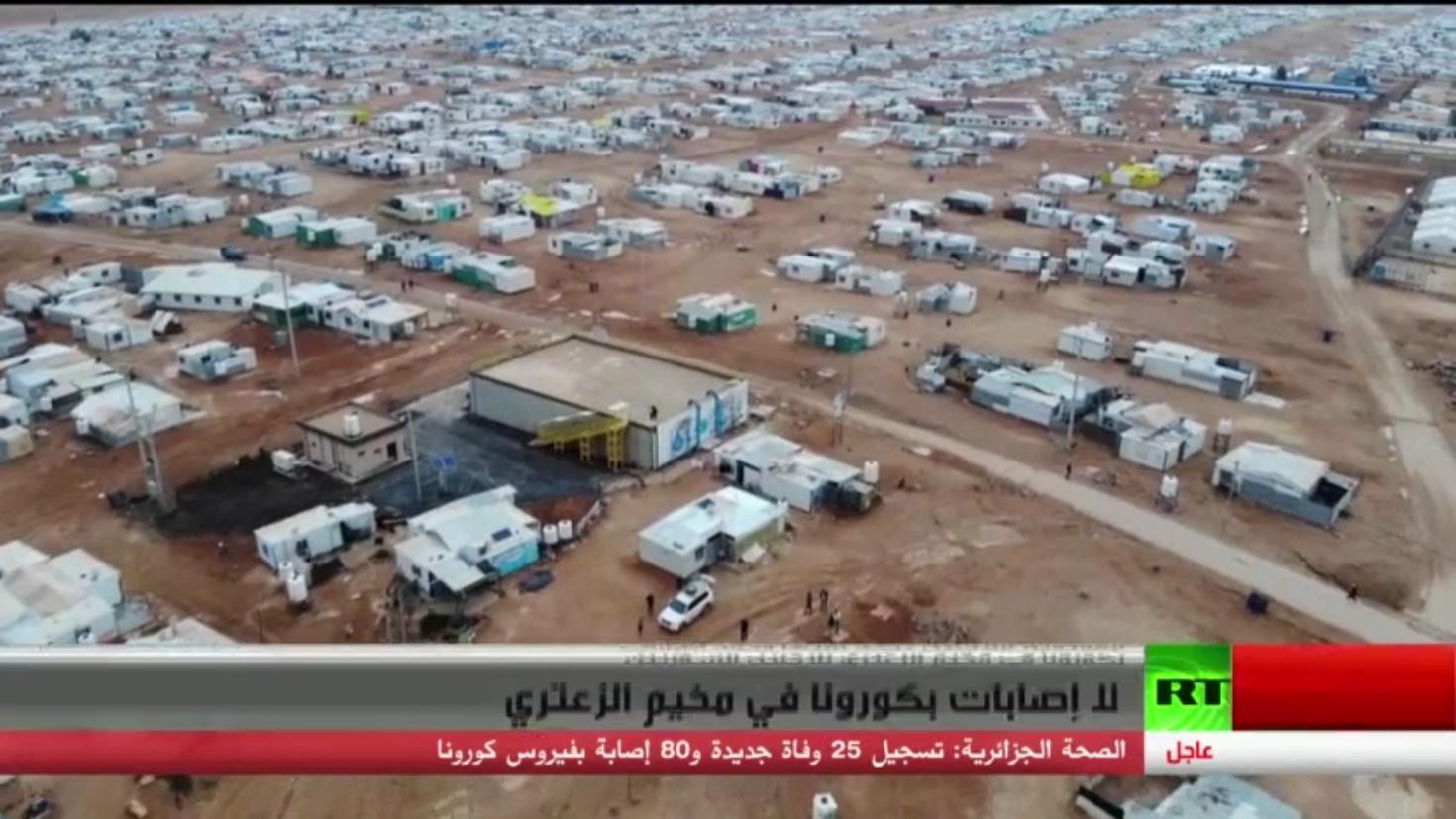 لا إصابات بكورونا في مخيم الزعتري