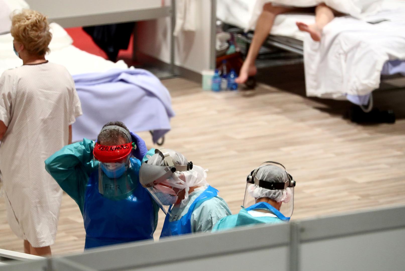 مستشفى في مدريد