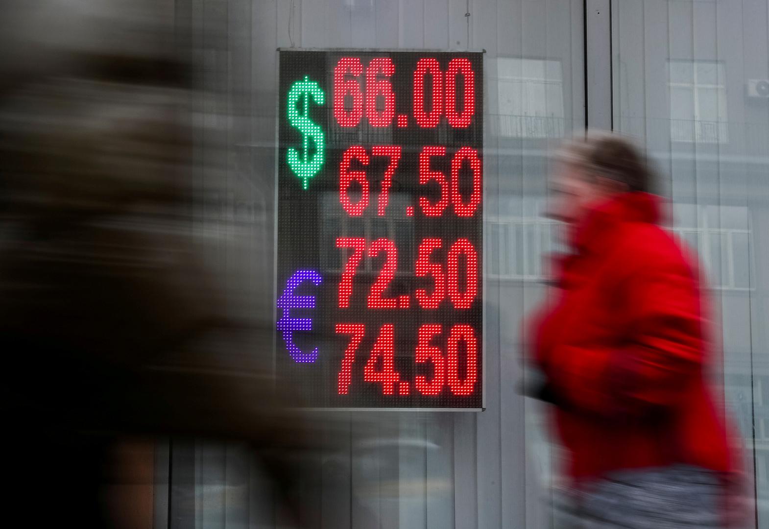 بورصة موسكو والروبل يصعدان رغم هبوط أسعار النفط