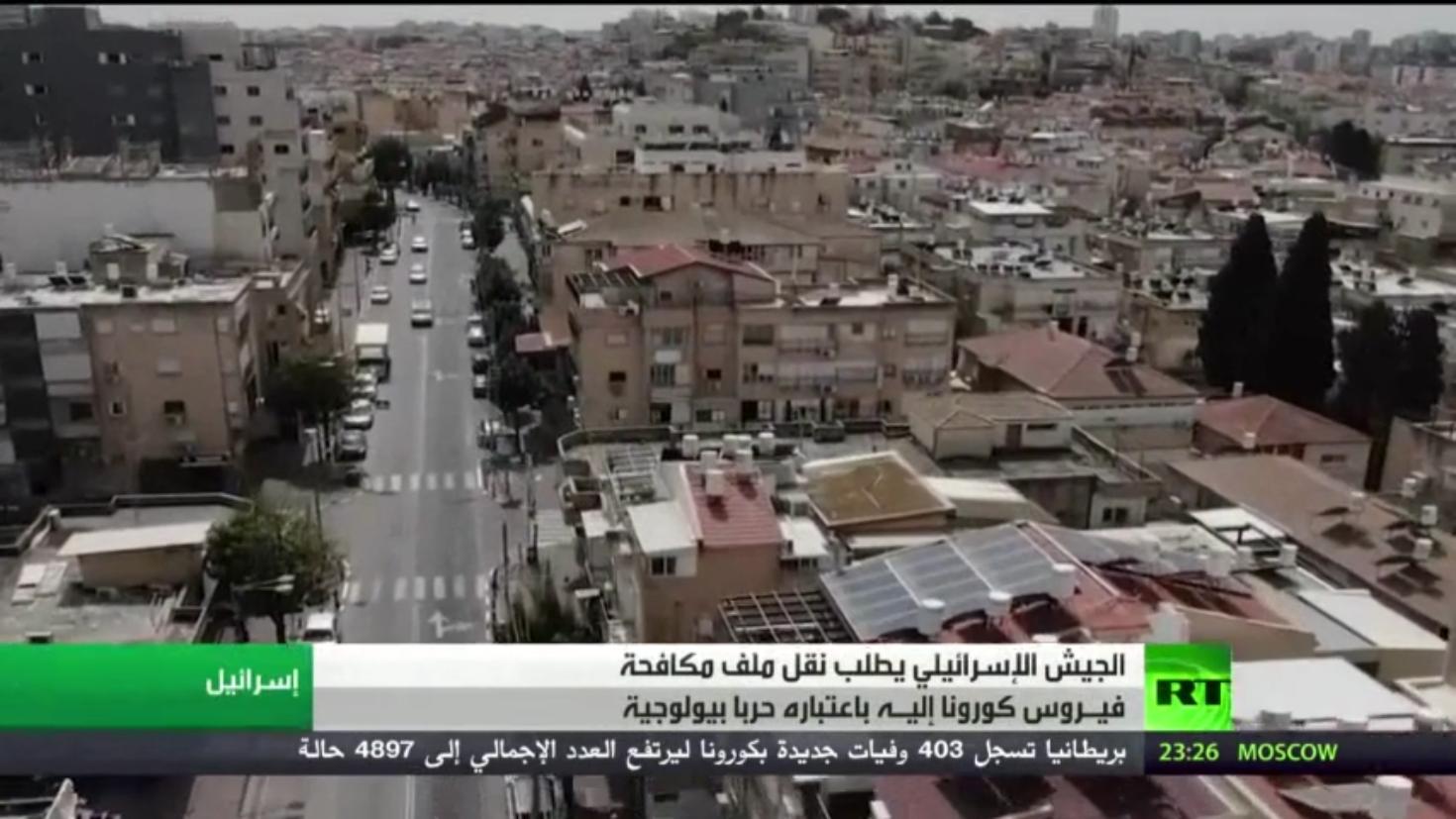 نتنياهو يعلن إغلاق إسرائيل بالكامل